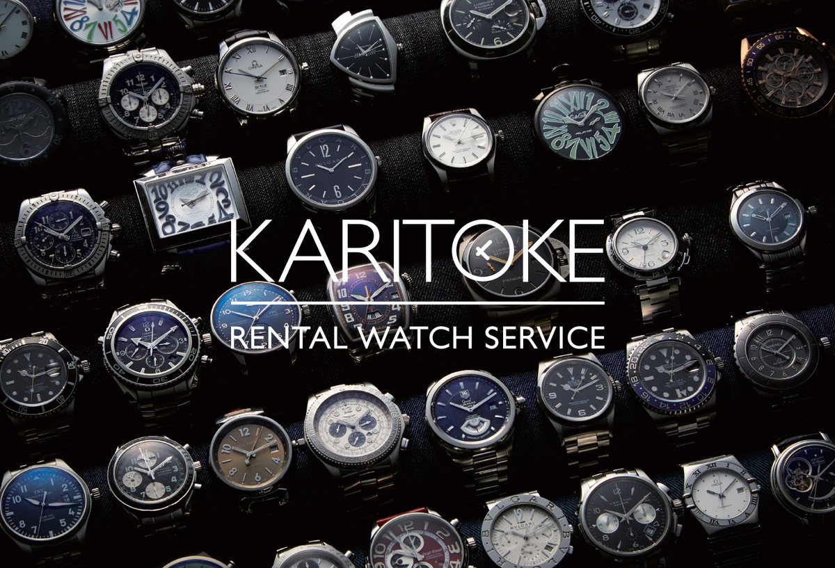 KARITOKE/ななし株式会社