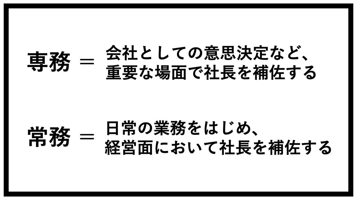 f:id:doda-media:20200305004325j:plain