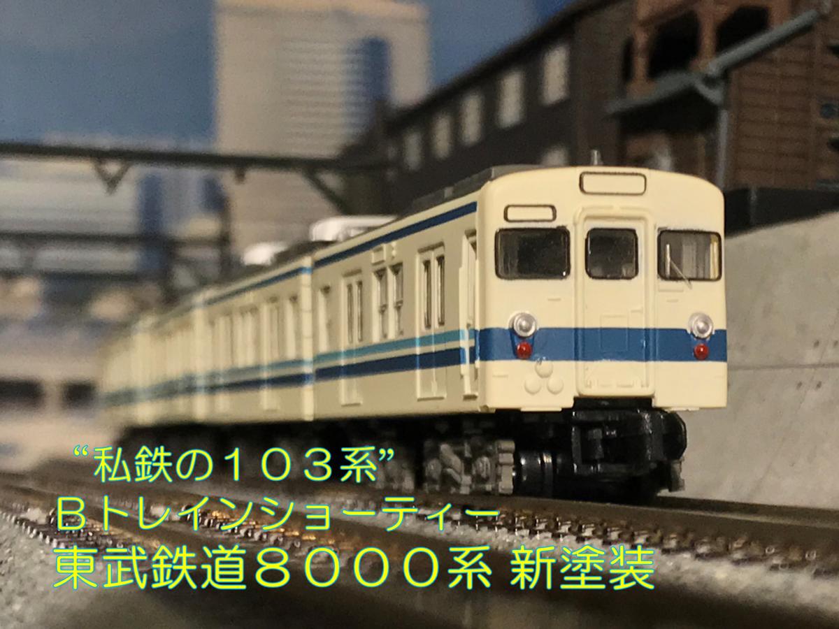 f:id:dododotoh:20210205182825p:plain