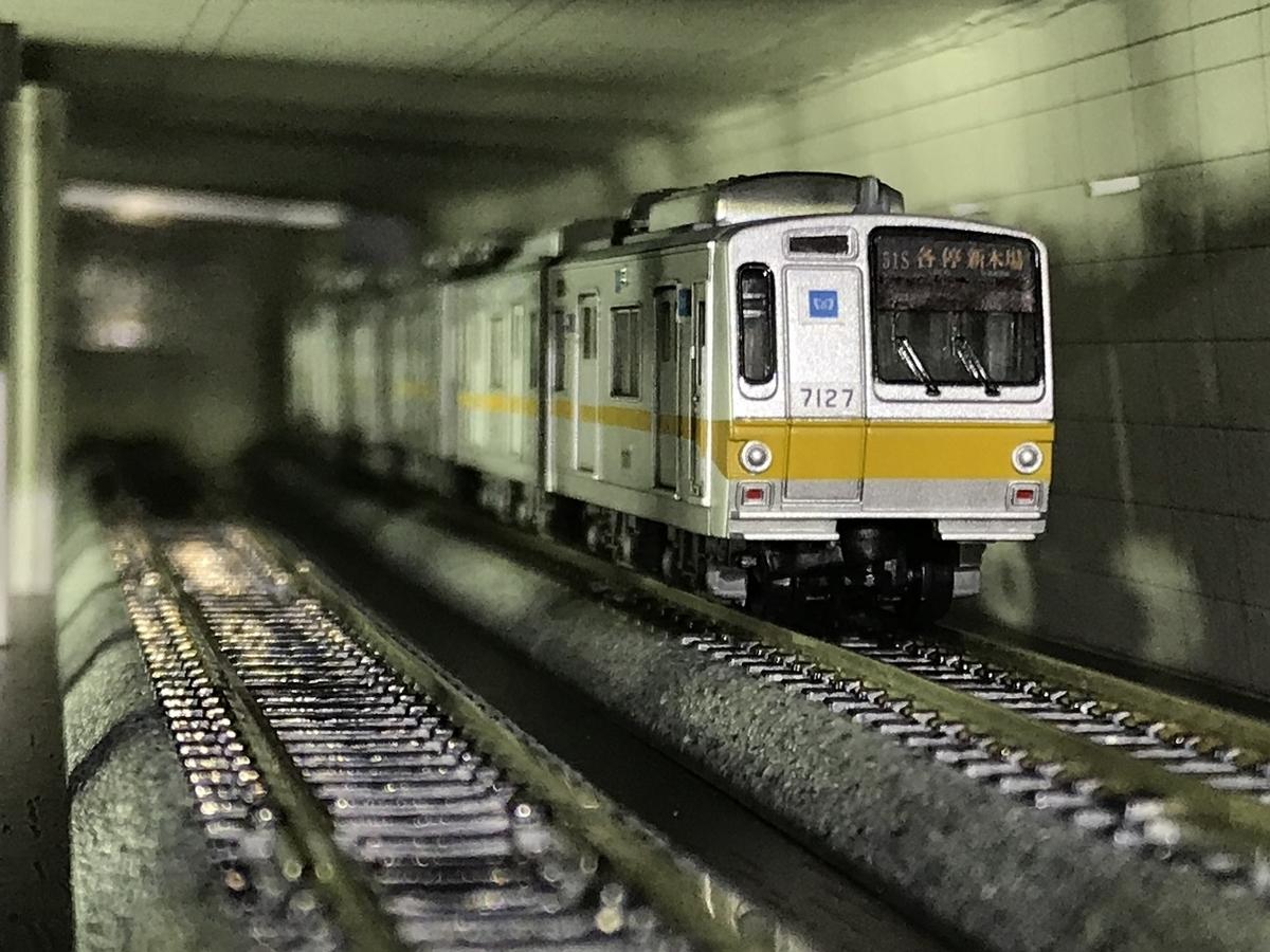 東京メトロ7000系 Bトレ 地下ジオラマ
