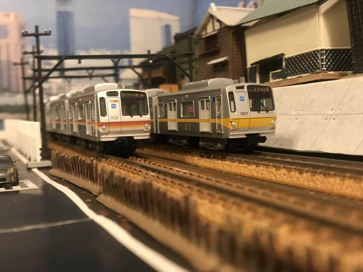 東京メトロ7000系 Bトレ 有楽町線 副都心線