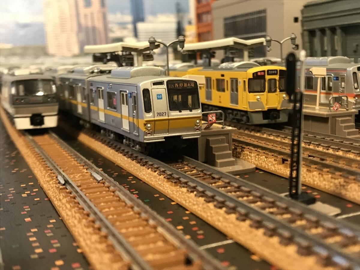 東京メトロ7000系 Bトレ 練馬駅風