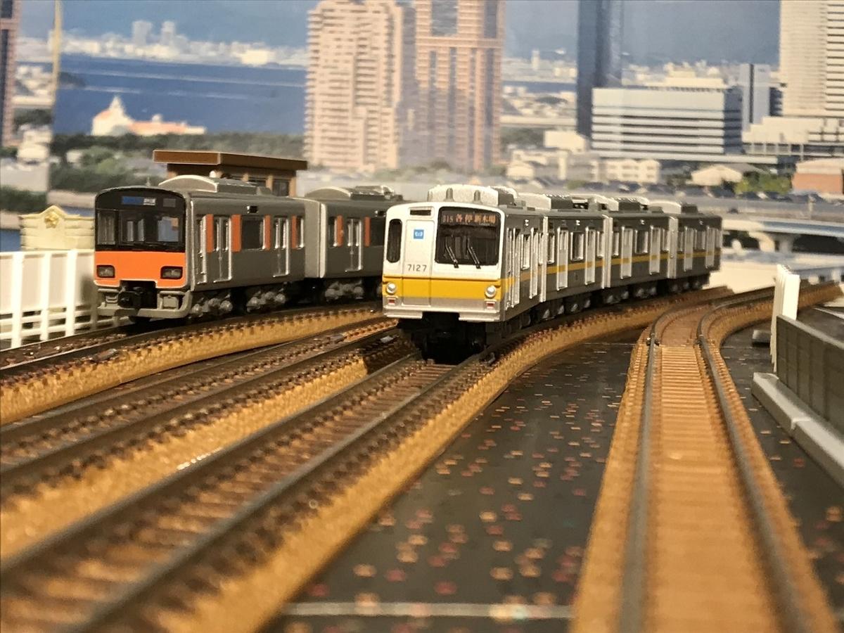 東京メトロ7000系 Bトレ