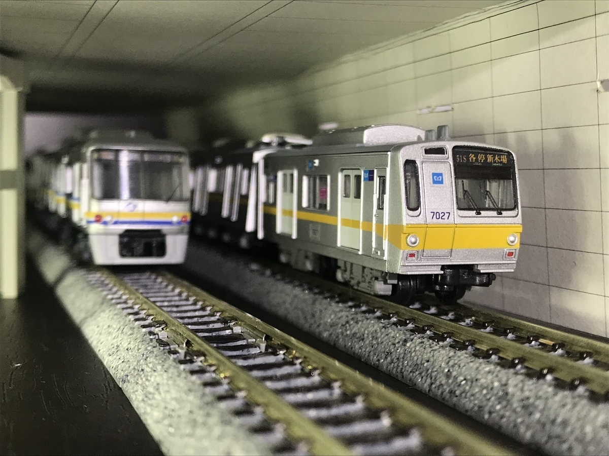 東京メトロ7000系 Bトレ 地下線ジオラマ