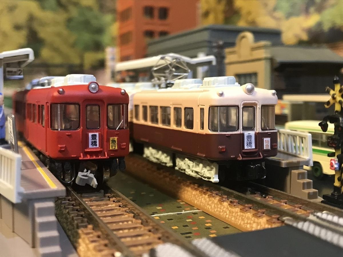 名鉄5500系 マルーン+ピンク