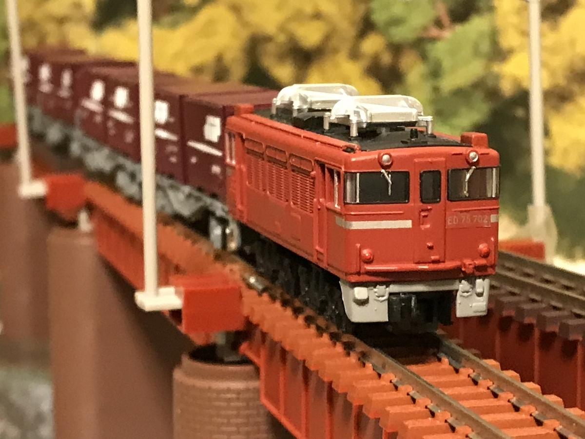 ED75 ガーター橋