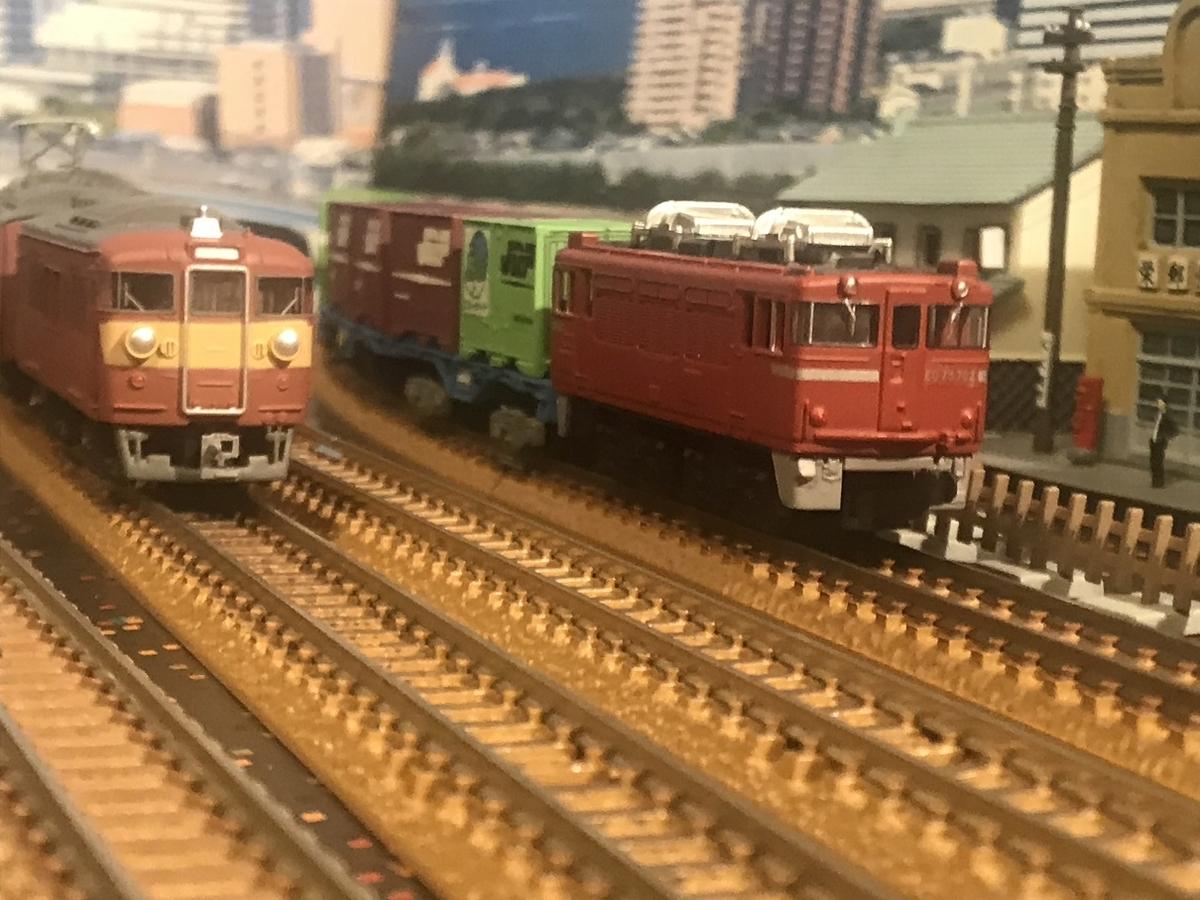 ED75 貨物