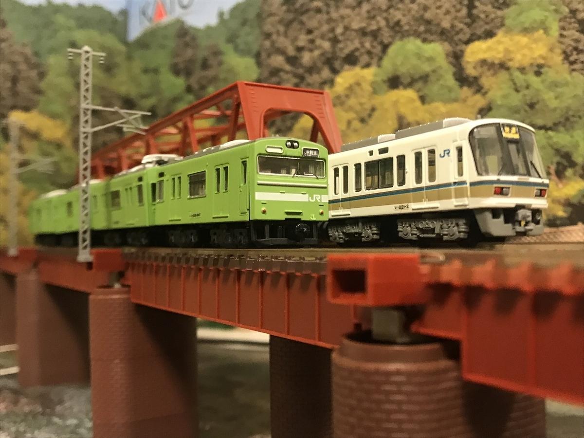 103系 うぐいす 体質改善40N 鉄橋