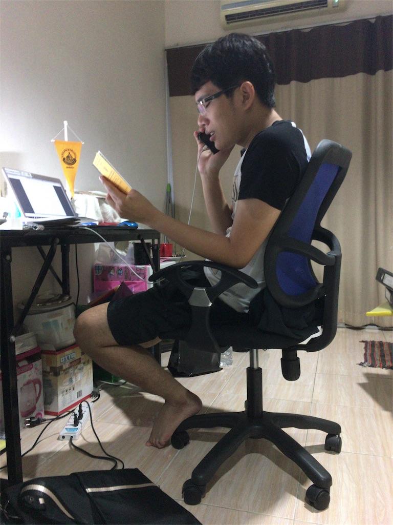 f:id:dodongadonbee:20180911134711j:image