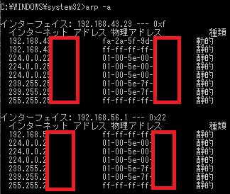 f:id:dodosu:20210829112027p:plain