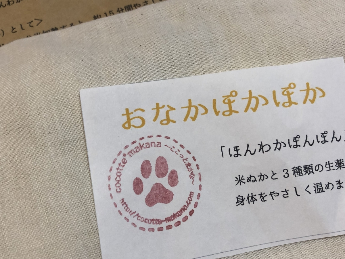f:id:dogforest:20191027185731j:plain