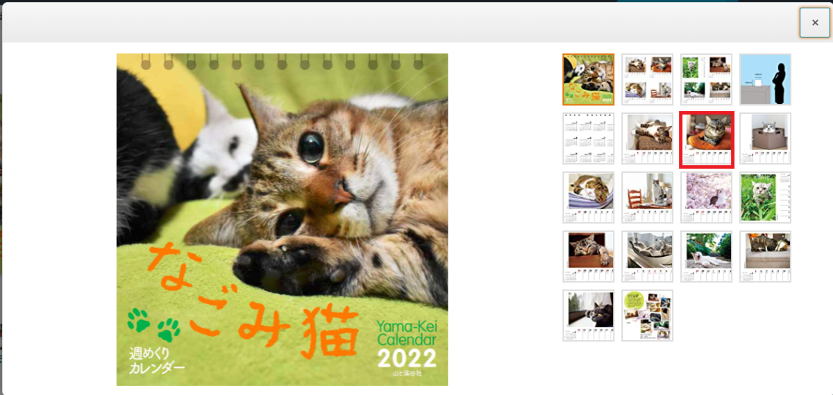 f:id:dogforest:20210923140023p:plain