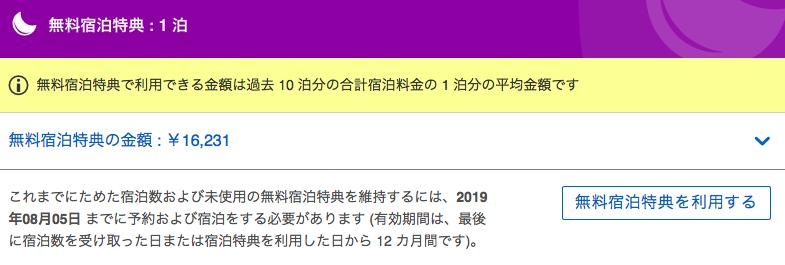f:id:dogwar:20180809182440p:plain