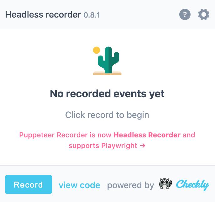 """""""No recorded events yet"""" の表示"""