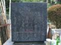 20121103120254