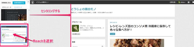 f:id:dohjou:20130916124632p:plain