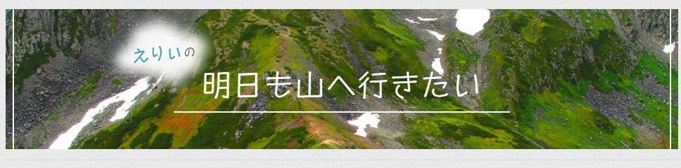 f:id:dohjou:20160111225230p:plain