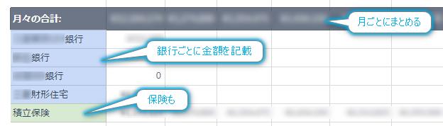 f:id:dohjou:20180120204433p:plain