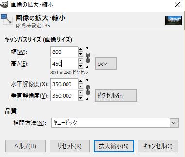 f:id:dohjou:20190112182852p:plain