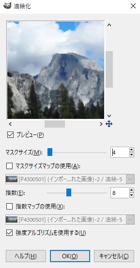 f:id:dohjou:20190112184604p:plain