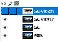 f:id:dohjou:20190112193252p:plain