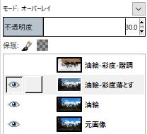 f:id:dohjou:20190112194103p:plain