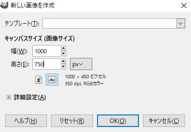 f:id:dohjou:20190112204850p:plain