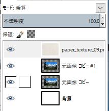 f:id:dohjou:20190112212434p:plain