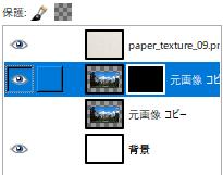 f:id:dohjou:20190112213519p:plain