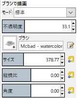 f:id:dohjou:20190112220237p:plain