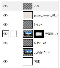 f:id:dohjou:20190112223448p:plain