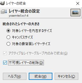 f:id:dohjou:20190112224035p:plain