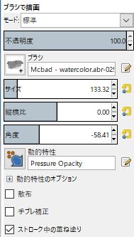 f:id:dohjou:20190113114824p:plain