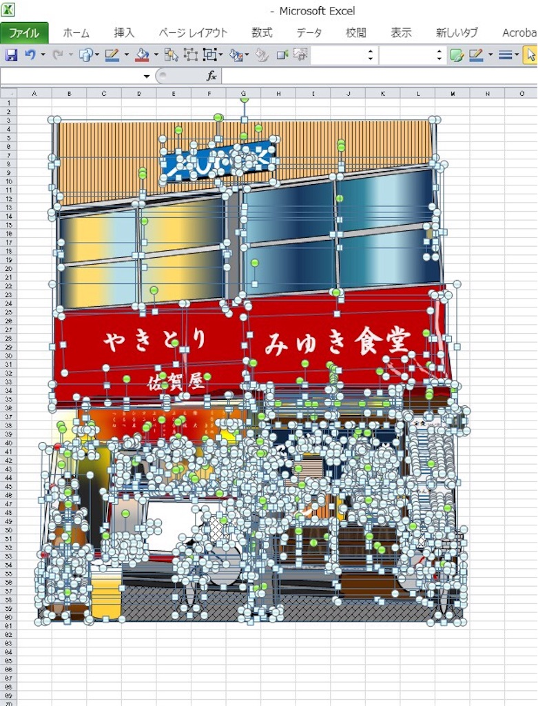 清瀬の朝から飲める「みゆき食堂」のエクセル画ドット版