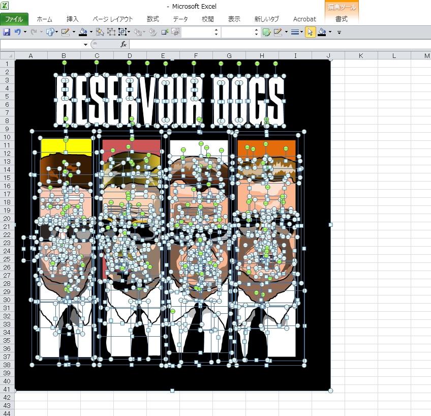 タランティーノのデビュー作「レザボア・ドッグス」のエクセル画ドット版