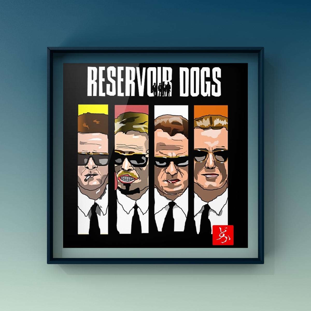 タランティーノのデビュー作「レザボア・ドッグス」のエクセル画額装版