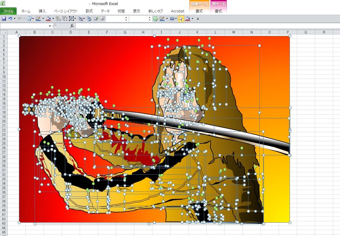 タランティーノの代表作「キル・ビル」ユマ・サーマンのエクセル画ドット版