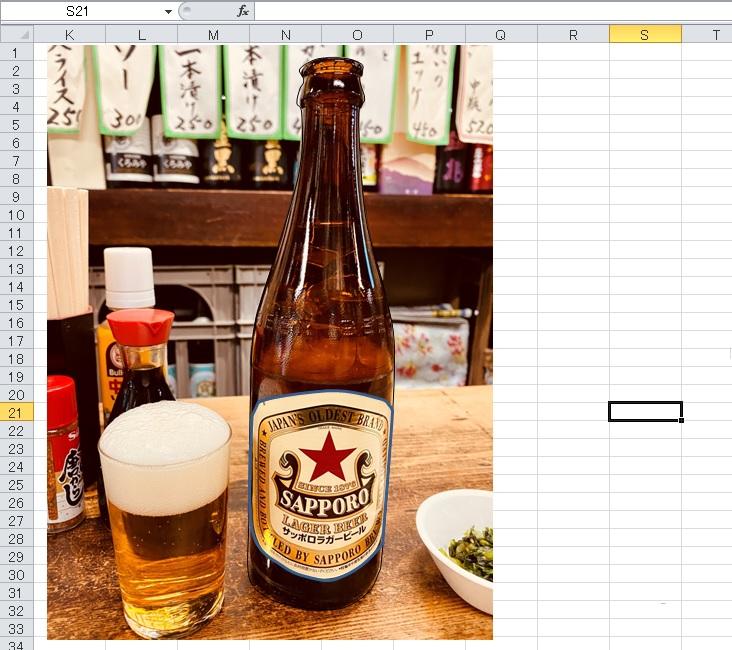 サッポロラガービール(赤星)のエクセル画作画過程15