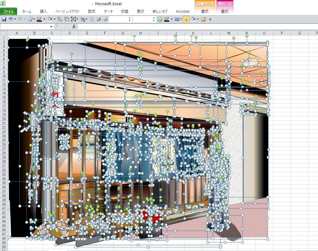 月島の居酒屋「岸田屋」のエクセル画ドット版