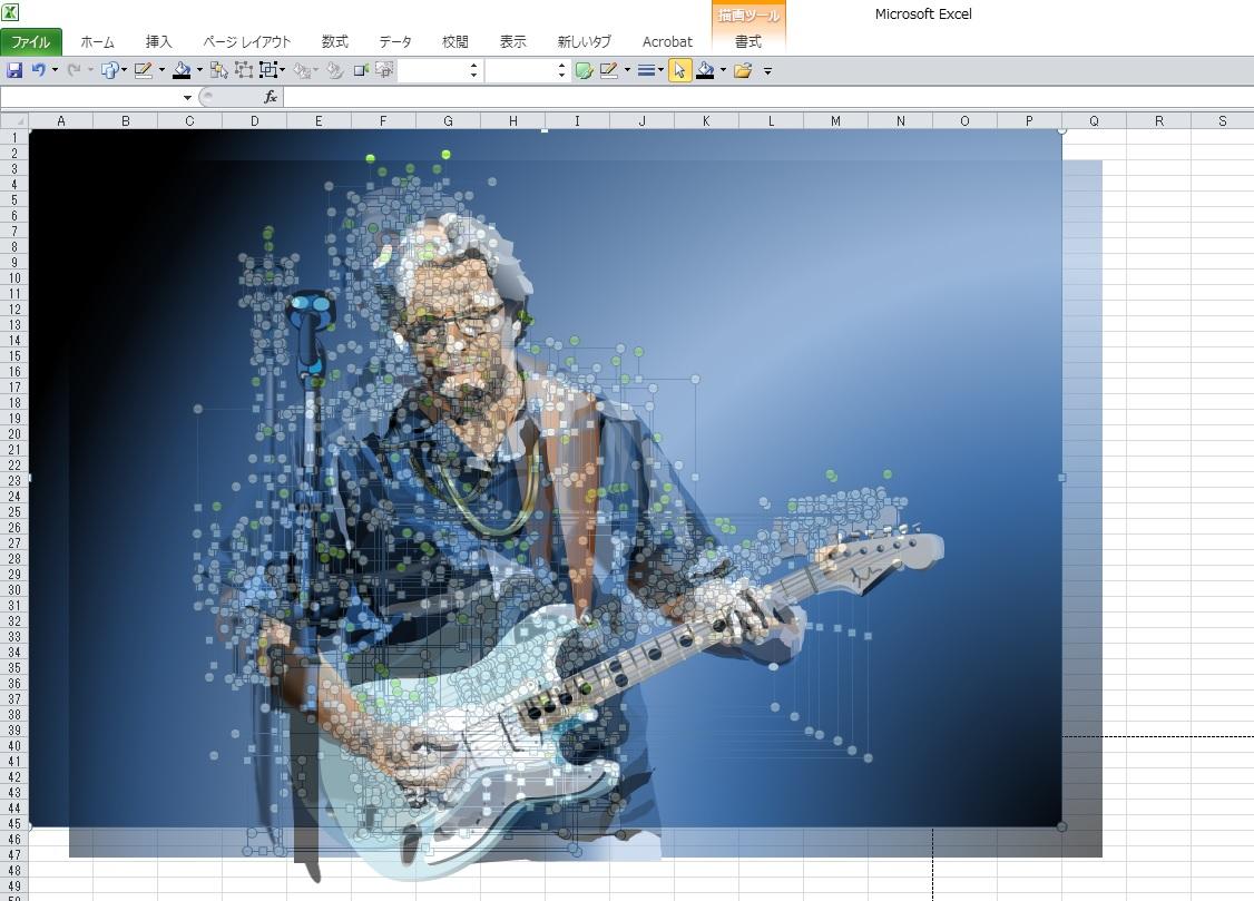 2011年頃のエリック・クラプトンのエクセル画ドット版