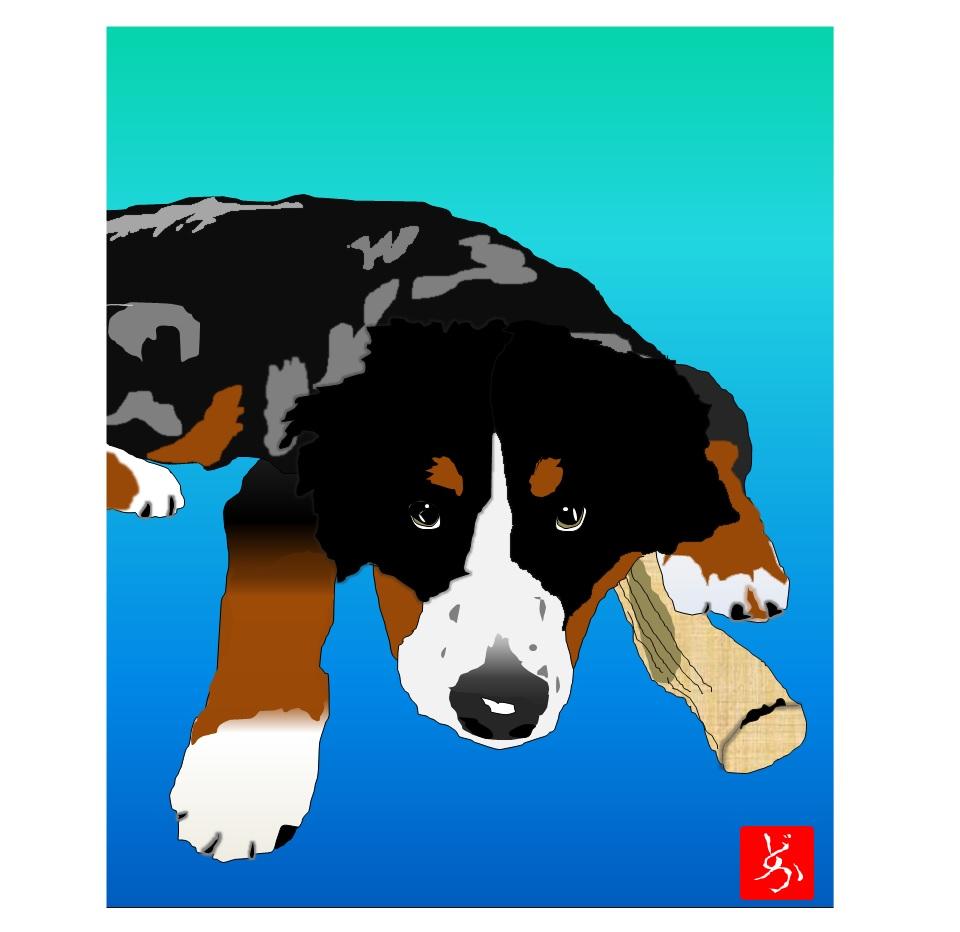 バーニーズマウンテンドッグのエクセル画
