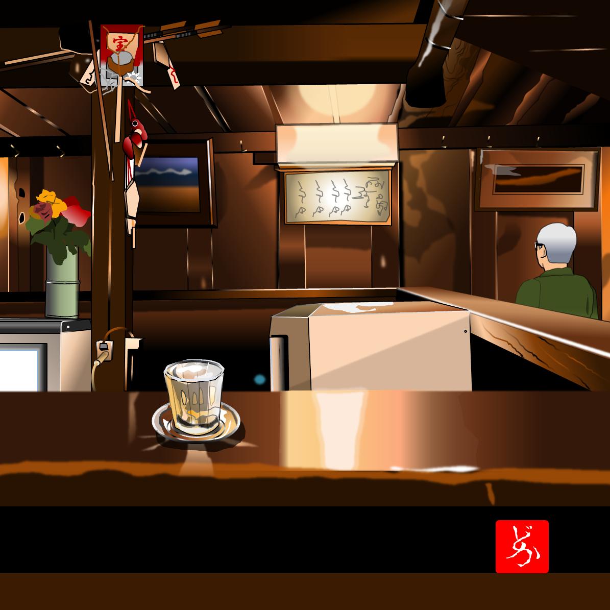 仙台文化横丁の居酒屋「源氏」のエクセル画別バージョン