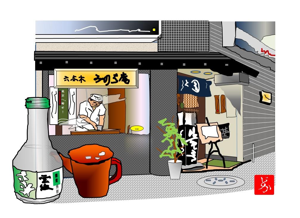 六本木の交差点にある蕎麦屋、みのち庵のエクセル画