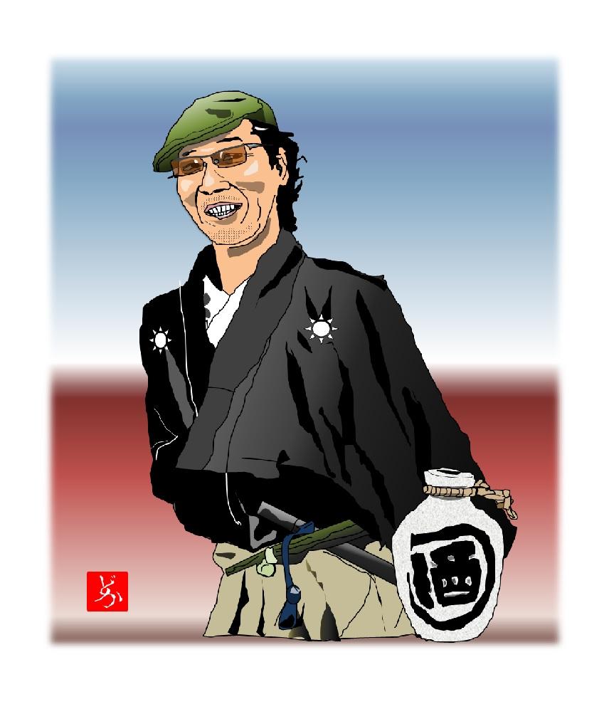 飲酒業界のスター、吉田類のエクセル画