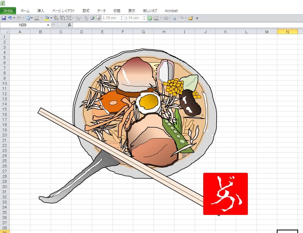 早稲田メルシーの五目そばエクセル画イラストキャプチャ版
