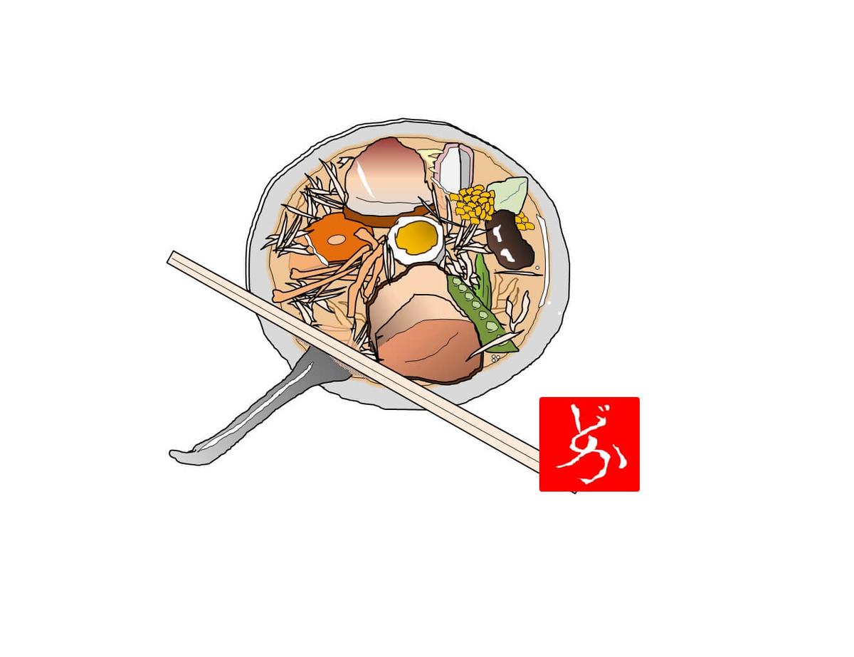 早稲田メルシーの五目そばエクセル画イラスト
