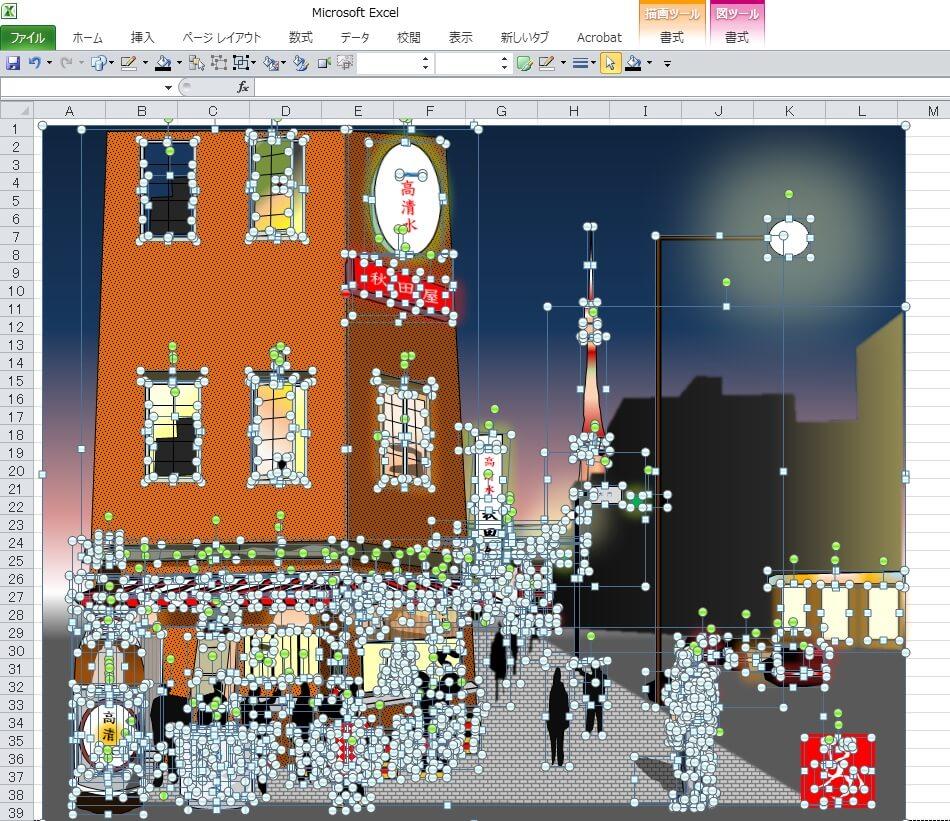 芝大門、浜松町駅前にある居酒屋「秋田屋」のエクセル画イラストドット版