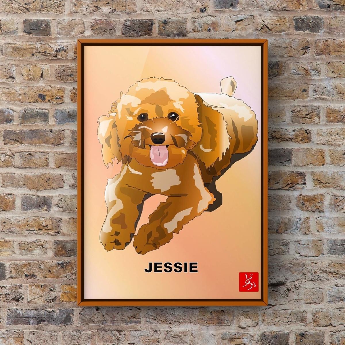ウチのワンちゃん、トイプードルのジェシーのエクセル画イラスト額装版
