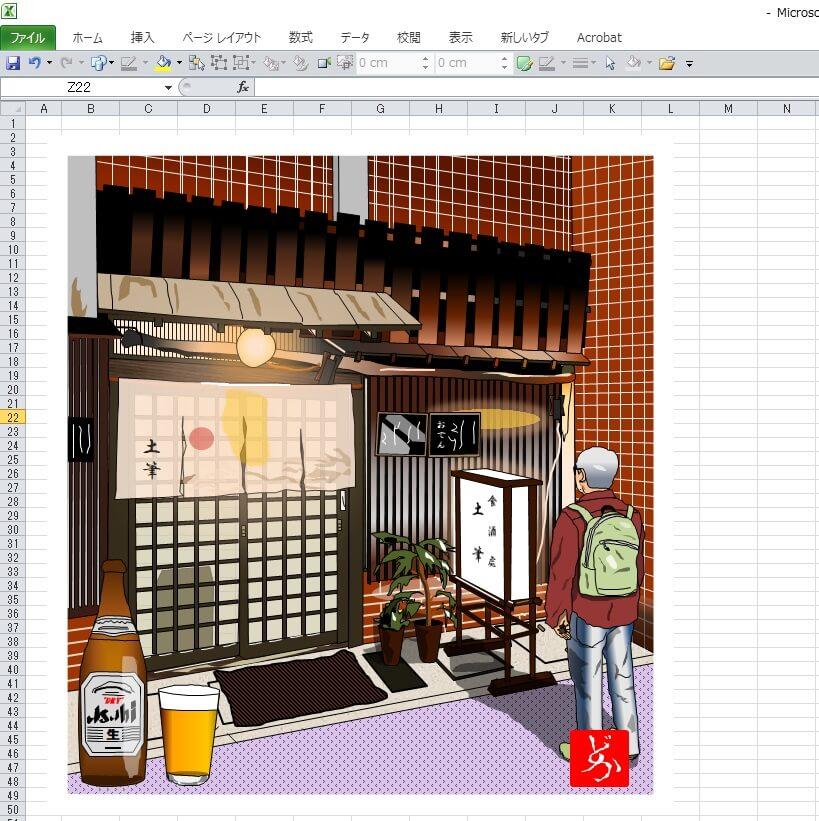 京都の小料理屋「土筆」のエクセル画イラストキャプチャ版