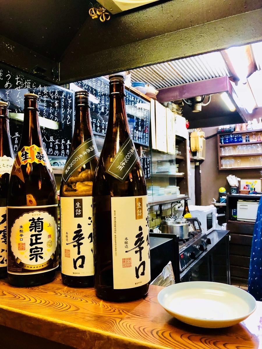京都の小料理屋「土筆」の店内